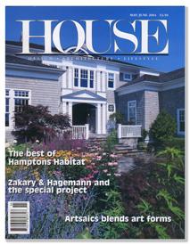 House Magazine: May/June 2004