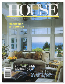 House Magazine: July/August 2003